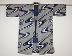 Japanese  antique katazome hand-spun natural indigo dye cotton hanten