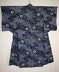 Japanese Vintage Beautiful Indigo dye shibori kimono