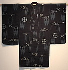 Edo Indigo Kasuri Cotton Child kimono Hand-spun.