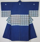 Meiji Indigo Cotton Silk. Noshime Hand-drawn lattice Rare.