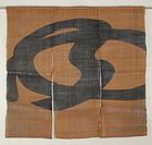 Taisho Shina- cloth Sumi painting Noren 3 width Hand-spun Thick.
