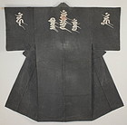 Edo Shugendo Cotton Pilgrim's Coat with Sutra Hand-spun thick