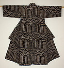 Japanese cotton child  kasuri ikat kimono Pattern Seigaiha