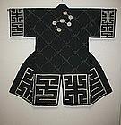 Japanese Antique Indigo dye Fireman's Shirushi Hanten