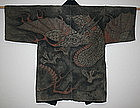 Japanese  Antique  fireman's sashiko coat Textile Edo