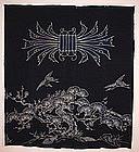 Tsutsugaki  Butterfly's family crest futon cover