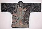 Japanese Fireman's sashiko hanten coat Edo period