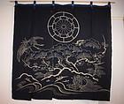 meiji tsutsugaki hemp noren textile wonderful