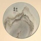 China: a fine Dali Dreamstone Painting
