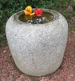"""Fine antique stone water basin """"tsukubai"""""""