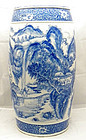 Japanese magnificent 19c  Seto Blue and White Garden