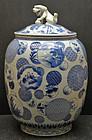 Japanese Important Large Arita Porcelain Jar