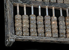 China early stone abacus