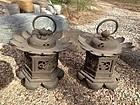 Japan Garden Lanterns