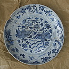 Rare Yuan Dynasty Blue and White Dish