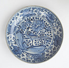 A Ming Blue and White Dish with Pheasant Motive