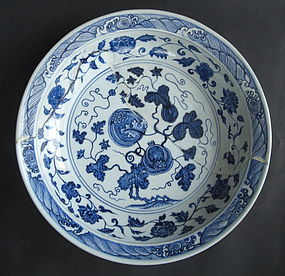 Sample of Ming B&W Dish with a Melon Design. Yongle