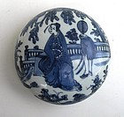 Ming Wanli Covered Box With Figure Motive