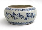 Ming 15th Century Blue and White Jar