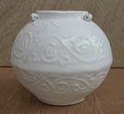 Song Dynasty White Glaze Jar