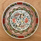Kangxi Wucai Large Plate With Twin Phoenix