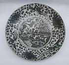 Ming Swatow Large Dish