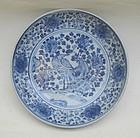 Ming Blue and White Large Dish, Hongzhi Period