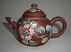 Chinese Yixing Teapot (86)