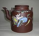 Chinese Yixing Teapot (89)