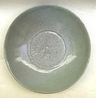 Ming Zhangzhou Swatow White Glaze Dish With Fish Motive