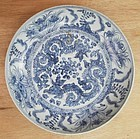 Ming Blue And White Dish, 15th-16th Century