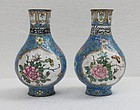 A Pair Chinese Canton Enamel Vase, 19th Century