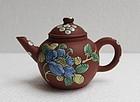 Chinese Yixing Teapot (106)