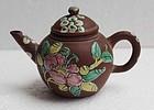 Chinese Yixing Teapot (107)