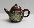Chinese Yixing Teapot (108)
