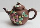 Chinese Yixing Teapot (109)