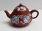 Chinese Yixing Teapot (110)