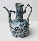 Ming Blue and White Large Ewer