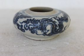Vietnamese Blue and White Jarlet With Dragon Motive
