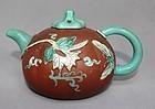 Chinese Yixing Teapot (120)