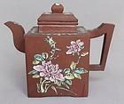 Chinese Yixing Teapot (124)