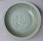 Chinese Yuan Dynasty Longquan Celadon Dragon Dish, 35 cm