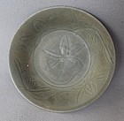 Chinese Northern Song Celadon Bowl
