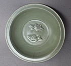 Chinese Song Dynasty Longquan Celadon Twin Fish Dish, 20,5 cm