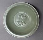 Chinese Song Dynasty Longquan Celadon Twin Fish Dish, 20,5 cm