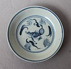Chinese Ming Blue and White Saucer Dish