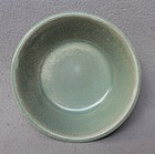 Song Dynasty Longquan Celadon Washer Bowl