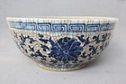 Chinese Qing Dynasty Blue and White Large Bowl, Xuande Mark