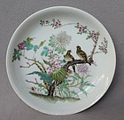 Chinese Republic Period Famille-Rose Dish, Qianlong Mark