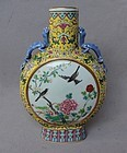 Chinese Republic Period Famille-Rose Moon Flask, Qianlong Mark